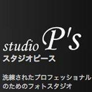 スタジオピース